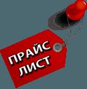 Компьютерщик Омска